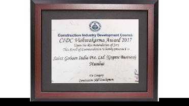 CIDC Vishwakarma Award
