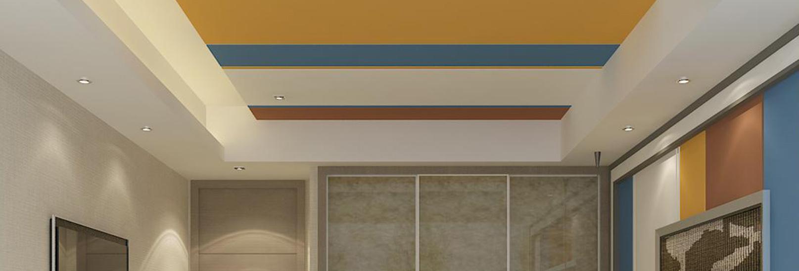 Choose Best False Ceiling Designs for Your Home